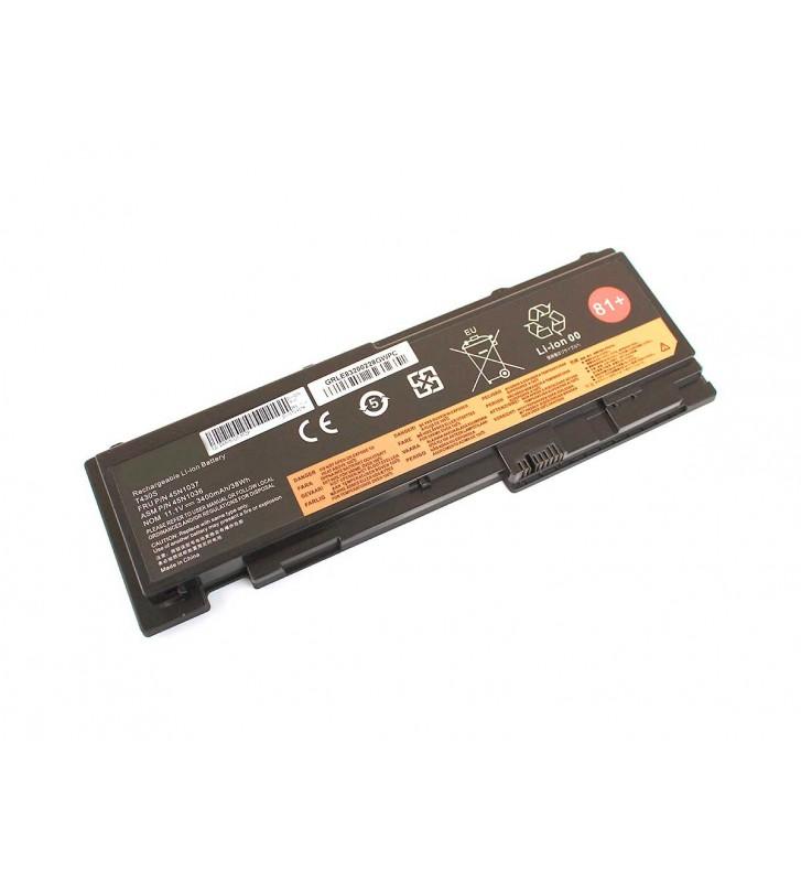Baterie Lenovo FRU P/N 42T4844 42T4845 42T4846 42T4847